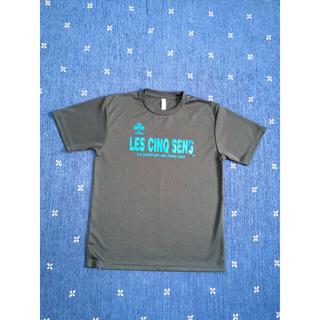 ルース(LUZ)のLES CINQ  SENS プラシャツ(ウェア)