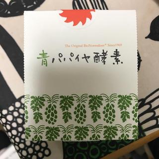 コスメキッチン(Cosme Kitchen)のコスメキッチン 青パパイヤ酵素(ダイエット食品)