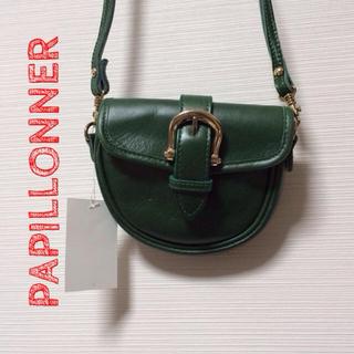 パピヨネ(PAPILLONNER)の新品パピヨネのミニバッグ(ショルダーバッグ)