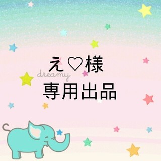 田中樹☆岩本照(アイドルグッズ)