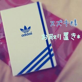 アディダス(adidas)のadidas手帳(その他)