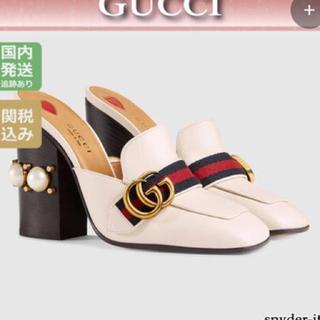 グッチ(Gucci)のGUCCI新作 パールスタッズミュール(ミュール)