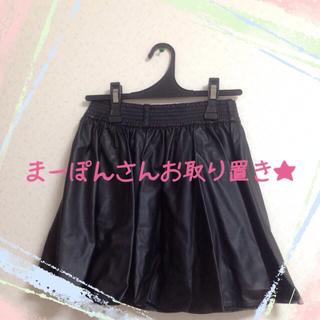ローリーズファーム(LOWRYS FARM)のレザースカート♡(ミニスカート)