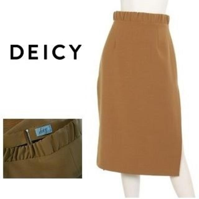 deicy(デイシー)の2016SS💖deicy スリット レイヤードタイトスカート  レディースのスカート(ロングスカート)の商品写真