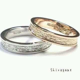 【誕生日プレゼントや2人の記念日に♪】シルバー925ペアリング(2個セット)(リング(指輪))