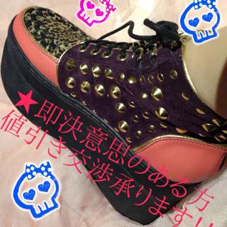 YOSUKE厚底スタッズシューズ☆(レインブーツ/長靴)