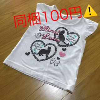 シマムラ(しまむら)の100 フリル Tシャツ(Tシャツ/カットソー)