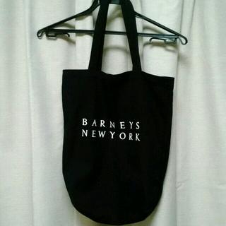 バーニーズニューヨーク(BARNEYS NEW YORK)のバーニーズニューヨーク エコバック(エコバッグ)