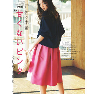 デミルクスビームス(Demi-Luxe BEAMS)のデミルクスビームス♡スカート(ひざ丈スカート)