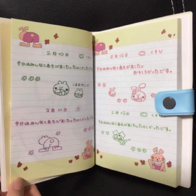 あの花 めんまの日記帳 エンタメ/ホビーのアニメグッズ(その他)の商品写真
