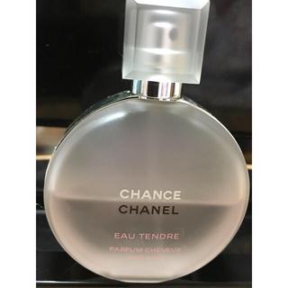 シャネル(CHANEL)の【CHANEL】チャンス オータンドゥル ヘアミスト(ヘアウォーター/ヘアミスト)