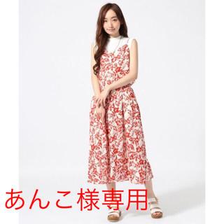 ジーナシス(JEANASIS)のあんこ様専用(ロングワンピース/マキシワンピース)