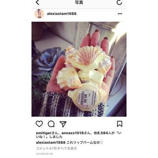 ロンハーマン(Ron Herman)のハワイ購入リップバーム♡(リップケア/リップクリーム)