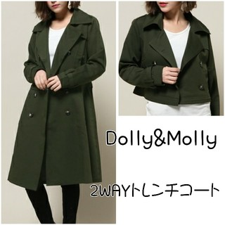 ドリーモリー(Dolly&Molly)の新品タグ付き Dolly&Molly 2WAY トレンチコート(トレンチコート)