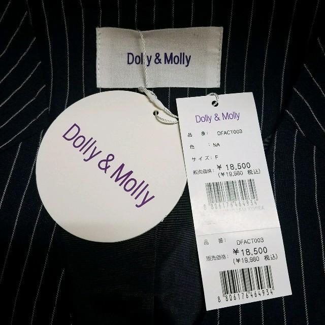 Dolly&Molly(ドリーモリー)の新品タグ付き Dolly&Molly ノーカラーダブルロングジャケット レディースのジャケット/アウター(ノーカラージャケット)の商品写真