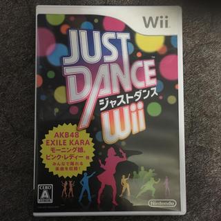 エーケービーフォーティーエイト(AKB48)のWii  ジャストダンス(家庭用ゲームソフト)