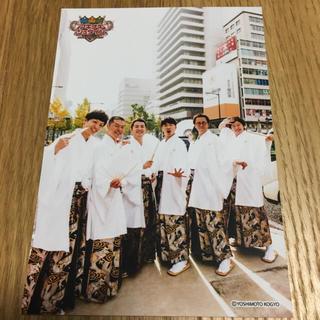 アキナ牛シュタインのカウントダウン プロマイドカード(お笑い芸人)