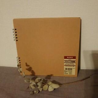 ムジルシリョウヒン(MUJI (無印良品))の◆S様専用◆無印良品 ダブルリング記録帳(ノート/メモ帳/ふせん)