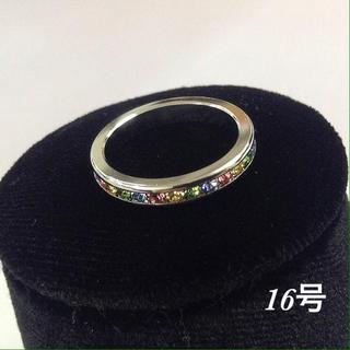 マルチ カラー クリスタル リング 16号(リング(指輪))