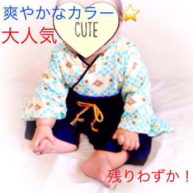 eb095daab960d 袴ロンパース 男の子 袴 フォーマル 和装 誕生日 結婚式 正装 ベビー 袴 キッズ ベビー