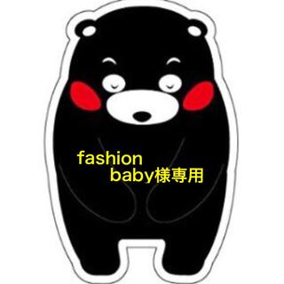 fashionbaby様専用☆一番なり植木すいか2玉/お試し価格(4)(野菜)