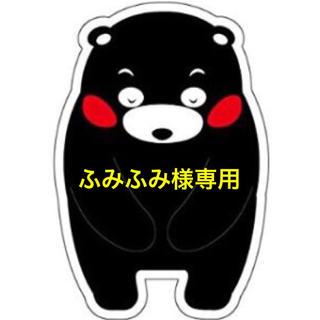ふみふみ様専用☆\熊本産お楽しみセット/(フルーツ)