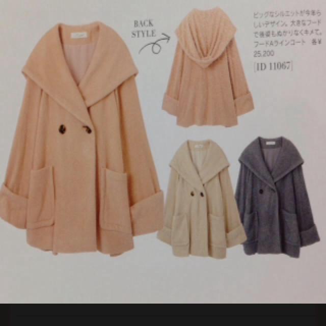 snidel(スナイデル)のスナイデルAラインコート♡ レディースのジャケット/アウター(ロングコート)の商品写真