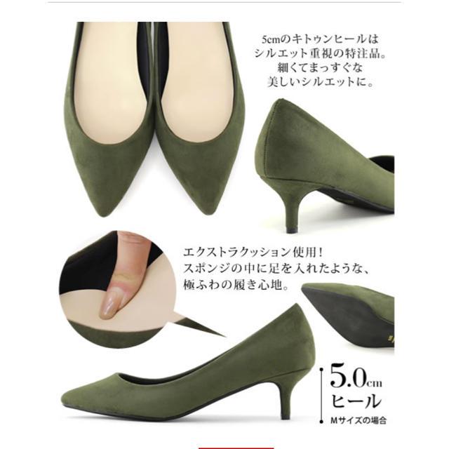 titivate(ティティベイト)のSESTO ♡ 春カラー イエロー パンプス * 走れるパンプス♡ レディースの靴/シューズ(ハイヒール/パンプス)の商品写真