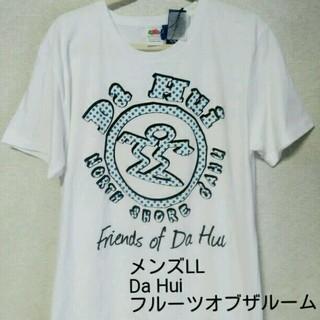 ダフイ(Da Hui)の新品タグ付き ダフイ/Da Hui Tシャツ メンズLL フルーツオブザルーム (Tシャツ/カットソー(半袖/袖なし))