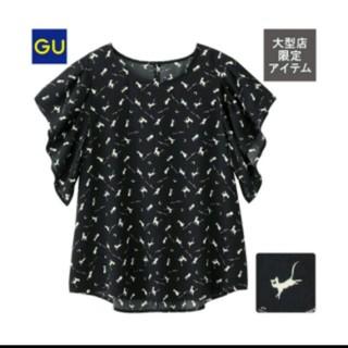 ジーユー(GU)の【ちゃん様専用】セーラームーン×gu ブラウスL アルテミス(シャツ/ブラウス(半袖/袖なし))