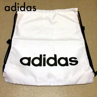 アディダス(adidas)の新品 送料込【adidas ナップサック】(リュック/バックパック)