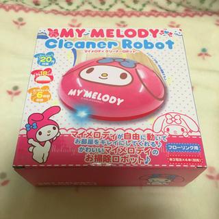 サンリオ(サンリオ)のサンリオ マイメロ クリーナーロボット♡(掃除機)