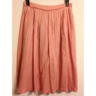 ジルスチュアート(JILLSTUART)のジルスチュアート スカート(ロングスカート)