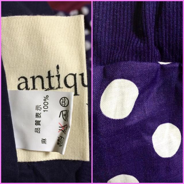 antiqua(アンティカ)のantiqua/変形パンツ/ドット/水玉 レディースのパンツ(サルエルパンツ)の商品写真