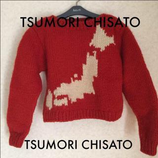 ツモリチサト(TSUMORI CHISATO)のレア品 ツモリチサト 日本列島 ニット 激レア 早い者勝ち(ニット/セーター)