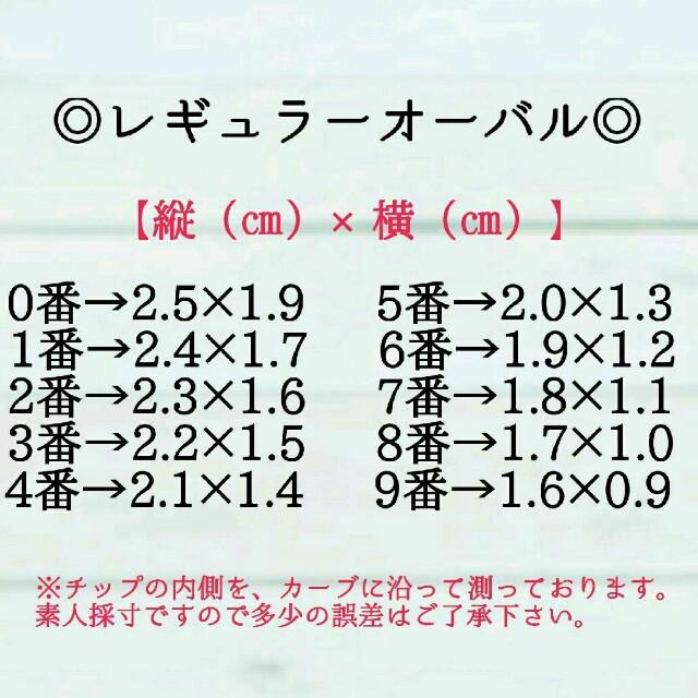 【春夏】ピンクタイダイ柄×ホワイトマーブルネイル♥10枚set ハンドメイドのアクセサリー(ネイルチップ)の商品写真