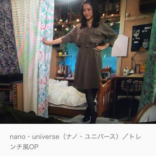 ナノユニバース(nano・universe)のナノユニバース トレンチ風OP(ひざ丈ワンピース)