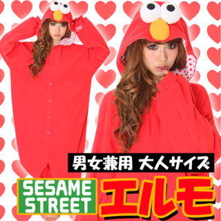 セサミストリート(SESAME STREET)のエルモ 着ぐるみ(コスプレ)