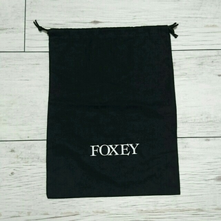 フォクシー(FOXEY)の★FOXEY★保存袋★(その他)