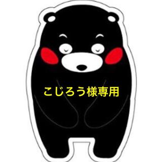 こじろう様専用☆ジューシーオレンジ☆河内晩柑約10kg(家庭用)No3(フルーツ)