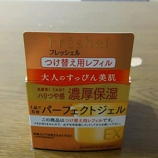 カネボウ(Kanebo)のお買い得❗フレッシェル パーフェクトジェルつけ替え用レフィル(オールインワン化粧品)
