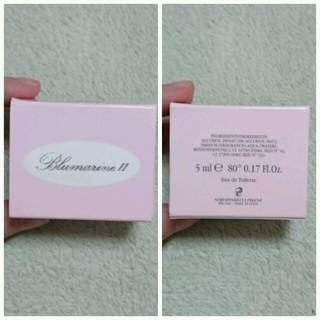 【値下げ】未使用☆ ブルマリンⅡ オードトワレ/アンナモリナーリ ミニ香水