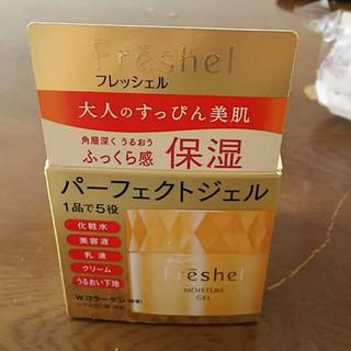 カネボウ(Kanebo)のニコ様専用 お買い得❗フレッシェル パーフェクトジェル本体(オールインワン化粧品)