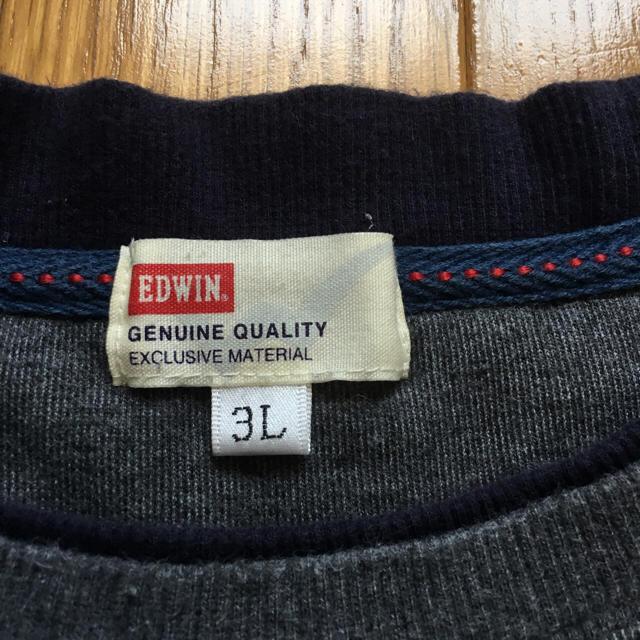 EDWIN(エドウィン)のEDWIN★グレー ロゴ入り トレーナー スウェット メンズ 3L メンズのトップス(スウェット)の商品写真