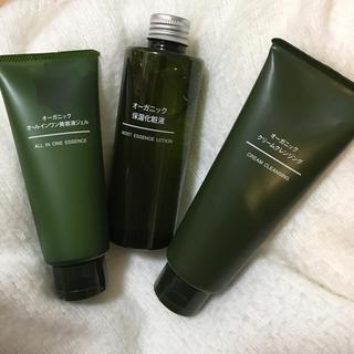 ムジルシリョウヒン(MUJI (無印良品))の無印💗新品未使用オーガニック(化粧水 / ローション)