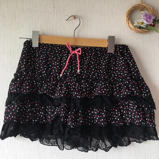 オリヒカ(ORIHICA)のWORLD♡オリヒカ♡スカートパンツ130(スカート)