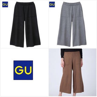 ジーユー(GU)のGU*ニットガウチョパンツ(その他)