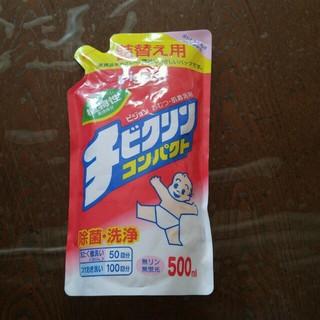 チビクリン(おむつ/肌着用洗剤)