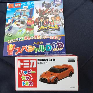 ニッサン(日産)のトミカハッピーセット⑅︎◡̈︎*GT-R新品(電車のおもちゃ/車)