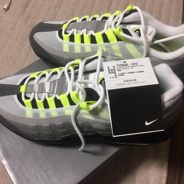 NIKE(ナイキ)のair max 95 og イエローグラデ メンズの靴/シューズ(スニーカー)の商品写真